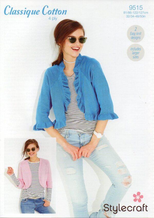Stylecraft Classique Cotton 4 Ply pattern 9515