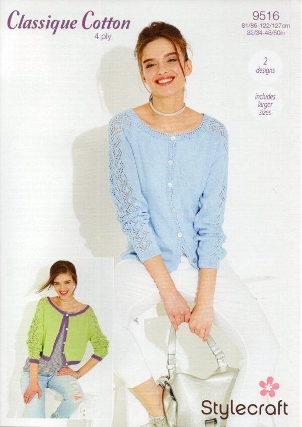 Stylecraft Classique Cotton 4 Ply pattern 9516