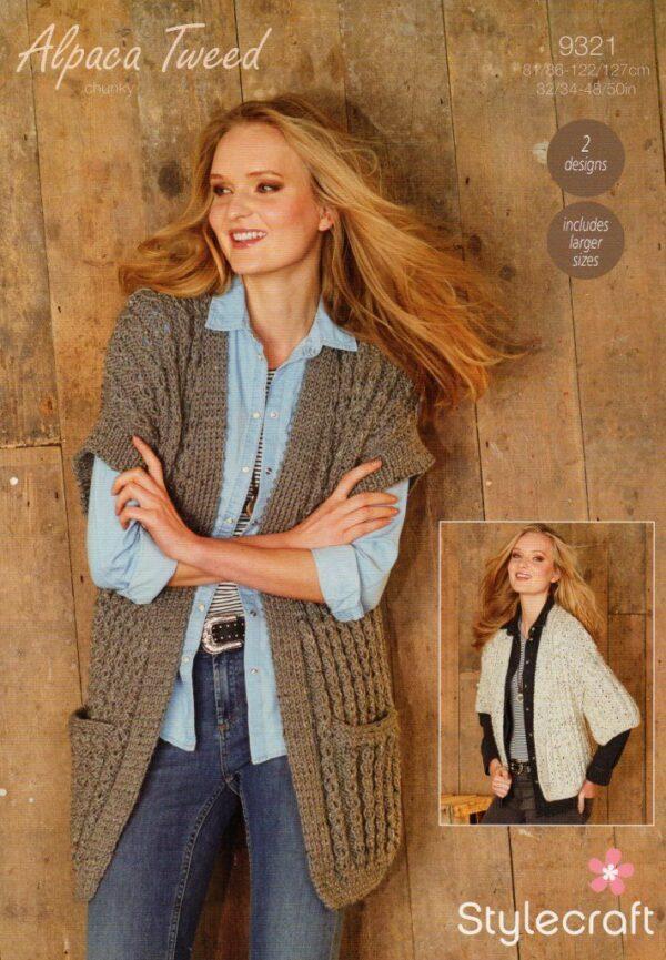 Alpaca Tweed Chunky pattern 9321