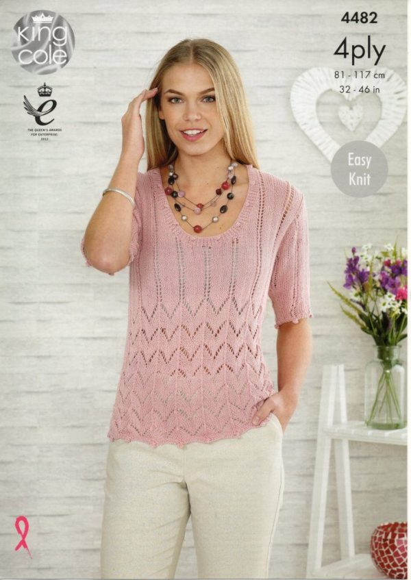 King Cole Bamboo 4 ply 4482 pattern