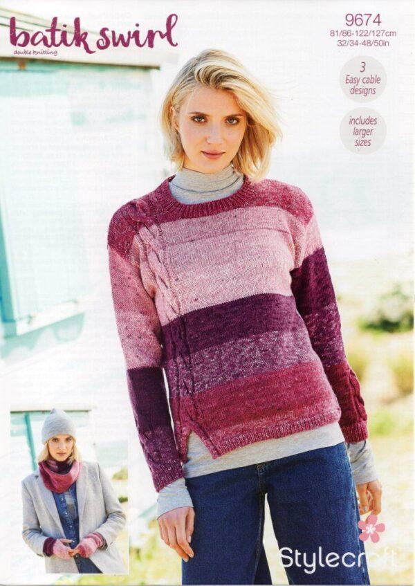 Stylecraft Batik Swirl DK knitting pattern 9674