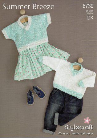Stylecraft DK yarn pattern 8739