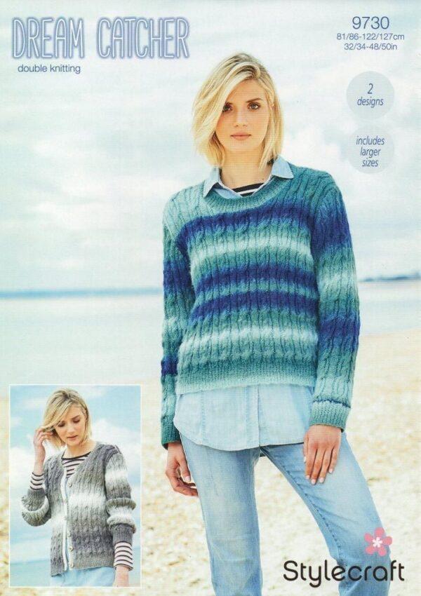 Stylecraft Dream Catcher yarn pattern 9730